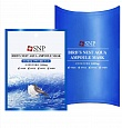 SNP, Bird's Nest Aqua Ampoule Mask, 1000 mg, Корея 10 шт